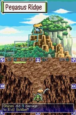 Mystery Dungeon: Shiren The Wanderer (NDS)  © Sega 2006   2/8