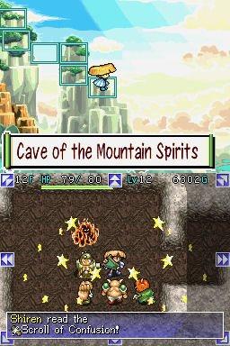 Mystery Dungeon: Shiren The Wanderer (NDS)  © Sega 2006   5/8