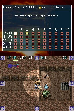 Mystery Dungeon: Shiren The Wanderer (NDS)  © Sega 2006   8/8