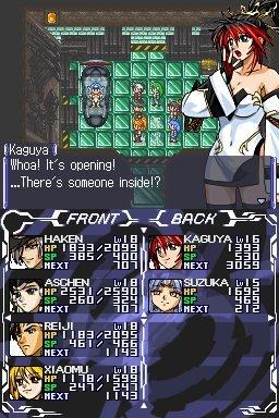Super Robot Taisen OG Saga: Endless Frontier (NDS)  © Bandai Namco 2008   1/5