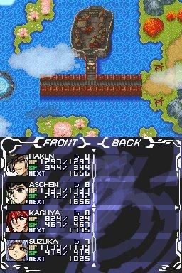 Super Robot Taisen OG Saga: Endless Frontier (NDS)  © Bandai Namco 2008   4/5