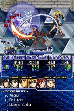 Super Robot Taisen OG Saga: Endless Frontier (NDS)  © Bandai Namco 2008   5/5