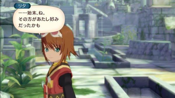 Tales Of Vesperia (X360)  © Bandai Namco 2008   4/4