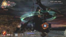 Castlevania: The Arcade (ARC)  © Konami 2008   2/4
