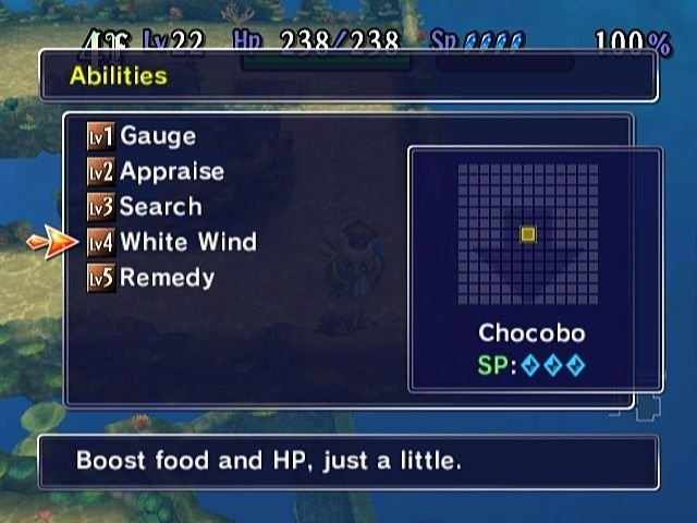 Final Fantasy Fables: Chocobo's Dungeon (WII)  © Square Enix 2007   4/4