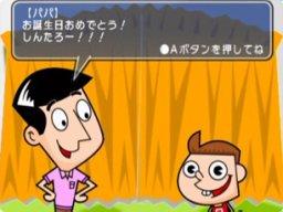 """""""Aha! I Got It!"""" Escape Game (WII)  © Ateam 2008   1/3"""