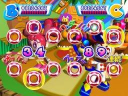 Shakka To Tambourine (ARC)  © Sega 2000   1/2