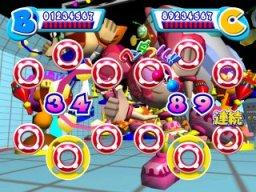 Shakka To Tambourine (ARC)  © Sega 2000   2/2