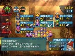 Crystal Defenders R1 (WII)  © Square Enix 2009   3/3