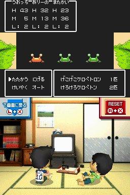 Retro Game Challenge (NDS)  © Bandai Namco 2007   2/3