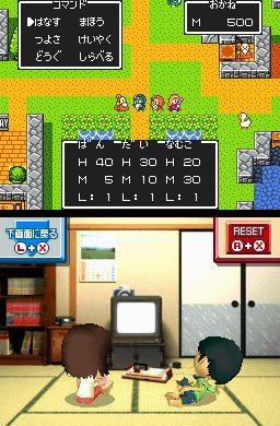 Retro Game Challenge (NDS)  © Bandai Namco 2007   3/3