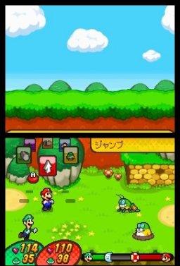 Mario & Luigi: Bowser's Inside Story (NDS)  © Nintendo 2009   1/3