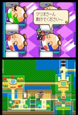 Mario & Luigi: Bowser's Inside Story (NDS)  © Nintendo 2009   2/3