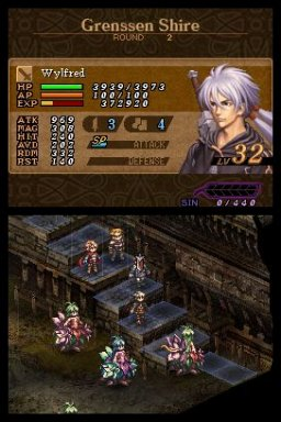 Valkyrie Profile: Covenant Of The Plume (NDS)   © Square Enix 2008    1/5