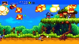 Gunstar Heroes (X360)  © Sega 2009   1/3