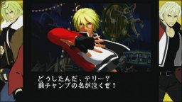 Garou: Mark Of The Wolves (X360)  © SNK Playmore 2009   3/3