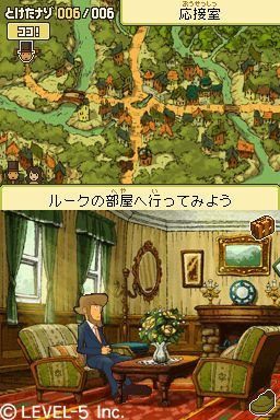 Professor Layton And The Last Specter (NDS)  © Nintendo 2009   3/4