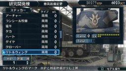 Valkyria Chronicles II (PSP)  © Sega 2010   9/9