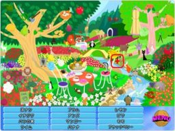 """""""Aha! I Found It!"""" Hidden Object Game (WII)  © Ateam 2009   2/3"""