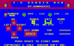 3-D Bomberman (PC6)  © Hudson 1984   1/2