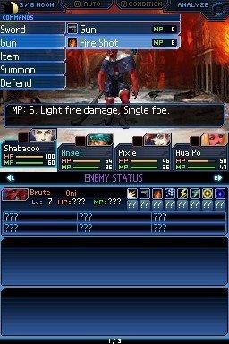 Shin Megami Tensei: Strange Journey (NDS)  © Atlus 2009   1/6