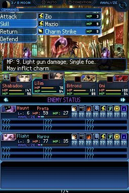 Shin Megami Tensei: Strange Journey (NDS)  © Atlus 2009   2/6