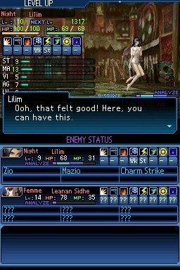 Shin Megami Tensei: Strange Journey (NDS)  © Atlus 2009   4/6