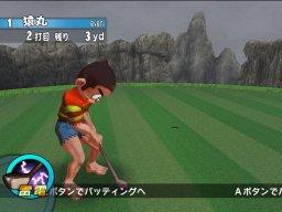 Pro Golfer Saru (WII)  © Bandai 2008   3/3