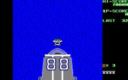 1942 (X1)  © ASCII 1987   2/3
