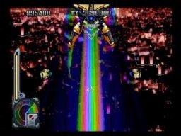 Planet Joker (SS)  © Naxat Soft 1997   2/3