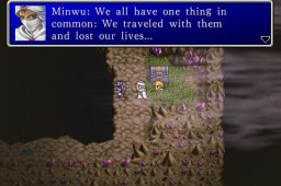Final Fantasy II (IP)  © Square Enix 2010   3/3