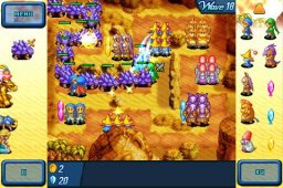 Crystal Defenders (IP)   © Square Enix 2008    3/3