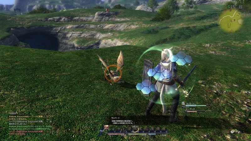 Final Fantasy XIV (PC)   © Square Enix 2010    7/17