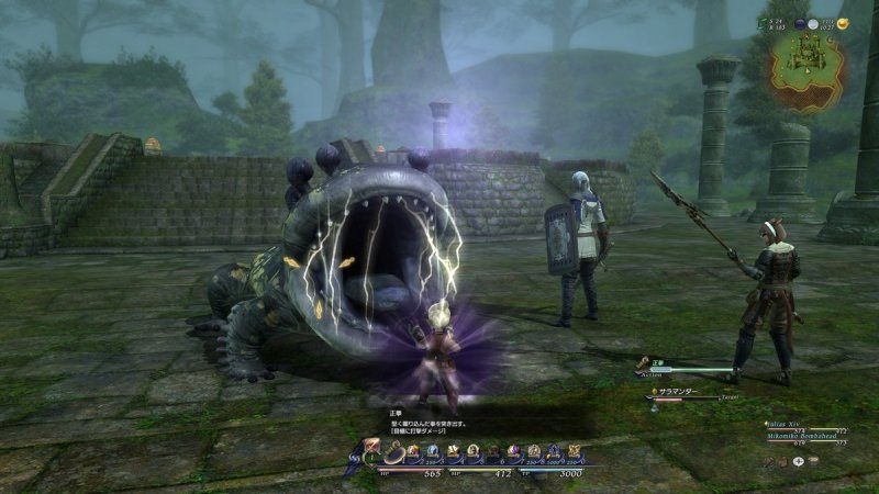 Final Fantasy XIV (PC)   © Square Enix 2010    12/17