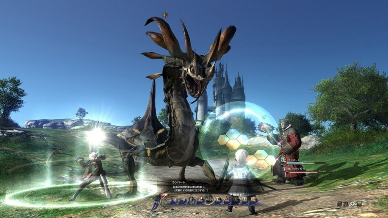 Final Fantasy XIV (PC)   © Square Enix 2010    16/17