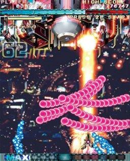 Dodonpachi Daifukkatsu 1.5 (X360)  © Cave 2010   2/4