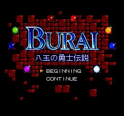 Burai (SNES)  © IGS Corp. 1993   1/3