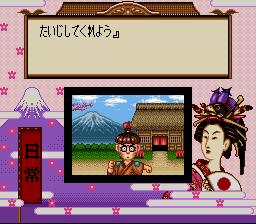Daibakushou Jinsei Gekijou: Ooedo Nikki (SNES)  © Taito 1994   3/3