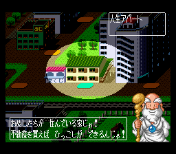 Daibakushou Jinsei Gekijou: Zukkoke Salary Man Hen (SNES)  © Taito 1995   2/3