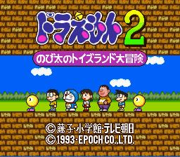 Doraemon 2: Nobita No Toys Land Daibouken (SNES)  © Epoch 1993   1/3