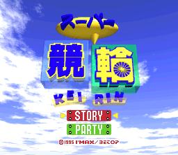 Super Keirin (SNES)  © I'Max 1995   1/3