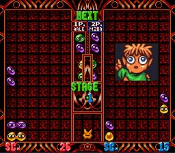 Super Puyo Puyo 2 (SNES)  © Compile 1995   2/3