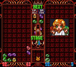 Super Puyo Puyo 2 Remix (SNES)  © Compile 1996   2/3