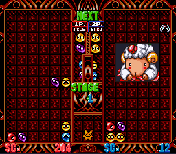 Super Puyo Puyo 2 Remix (SNES)  © Compile 1996   3/3