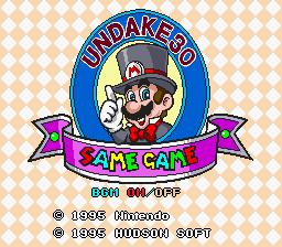 Undake 30: Same Game: Mario Version  © Nintendo 1995  (SNES)   1/3
