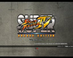 Super Street Fighter IV: Arcade Edition (ARC)   © Capcom 2010    1/4