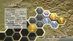Dynasty Warriors 7 (PS3)  © KOEI 2011   1/11