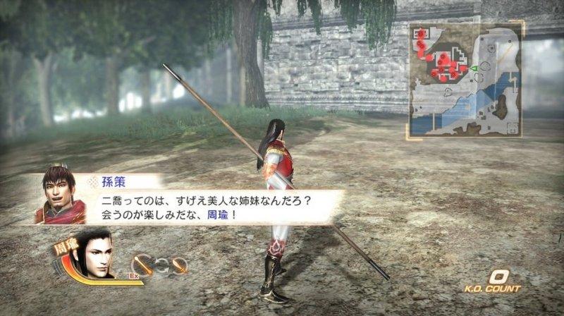 Dynasty Warriors 7 (PS3)  © KOEI 2011   4/11