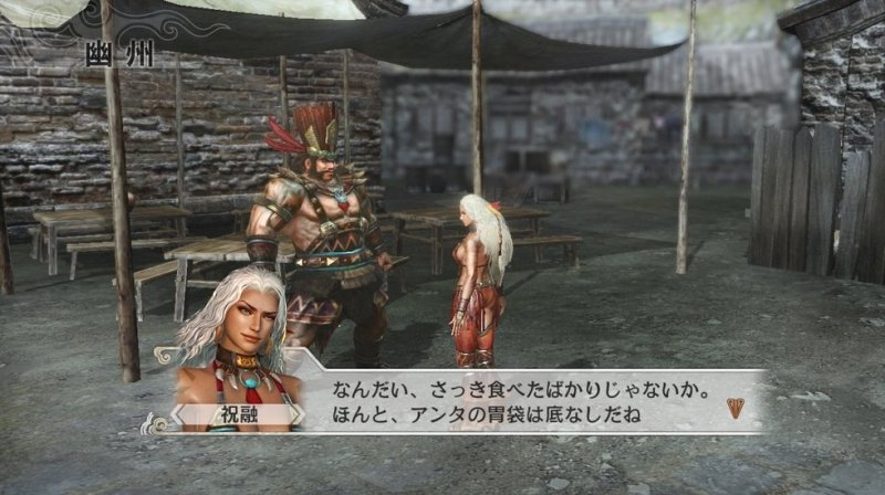Dynasty Warriors 7 (PS3)  © KOEI 2011   11/11