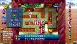 Crystal Defenders (PSP)  © Square Enix 2009   2/3